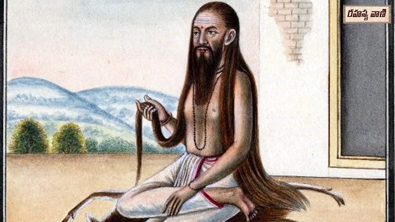 early history of arati pooja