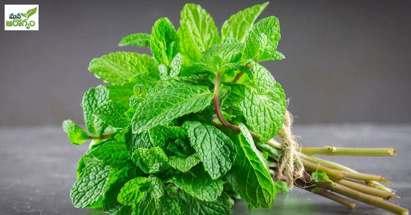 Health Benefits of mint juice