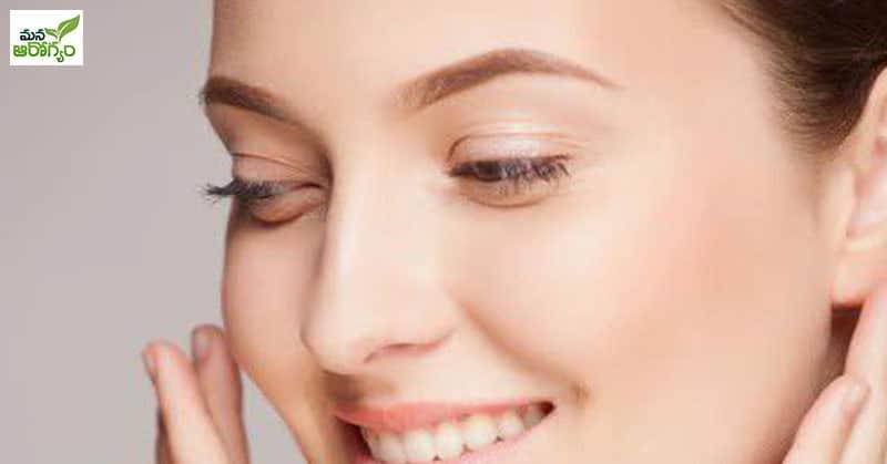 Beauty enhancing tips with vankaya