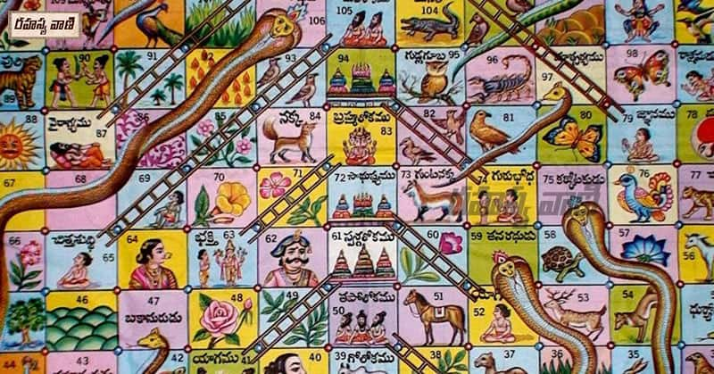 Interesting facts about Vaikunthapali game!