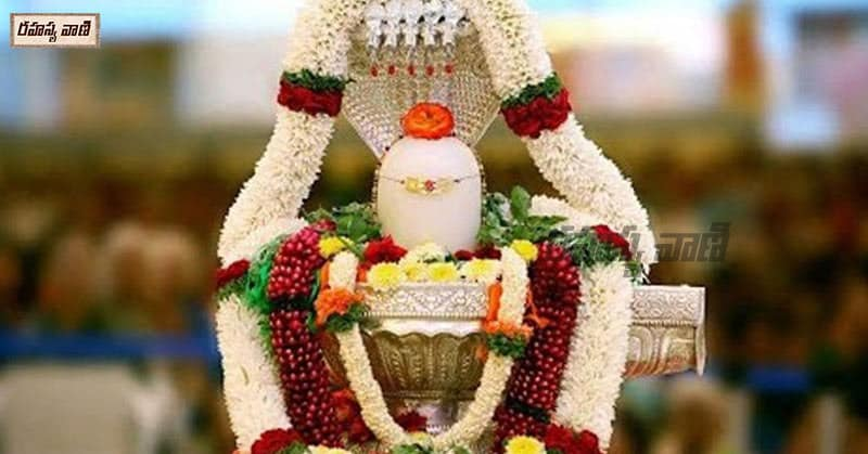 Rudrabhishekam