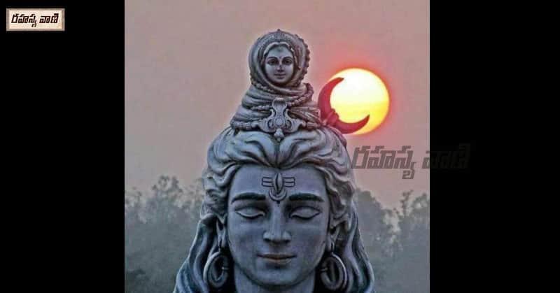 precious ornaments of lord shiva