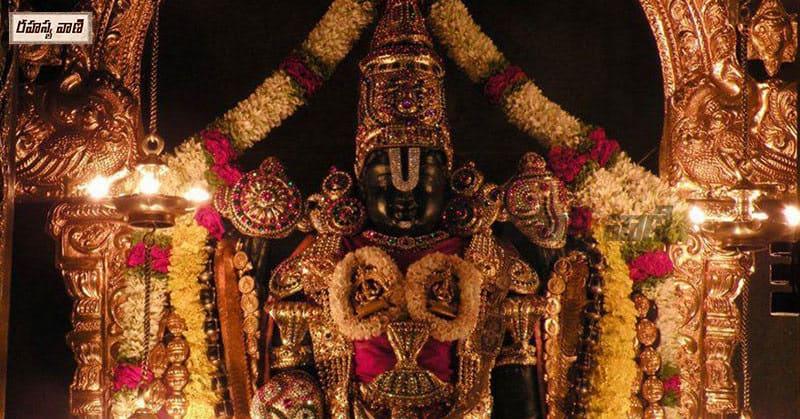 The secret of Thirumala Srivari jewelery