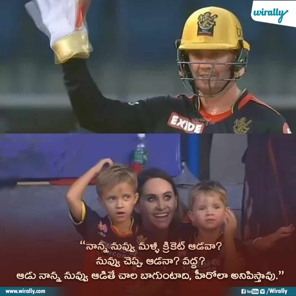 3.Jersey Dialogues to ABD