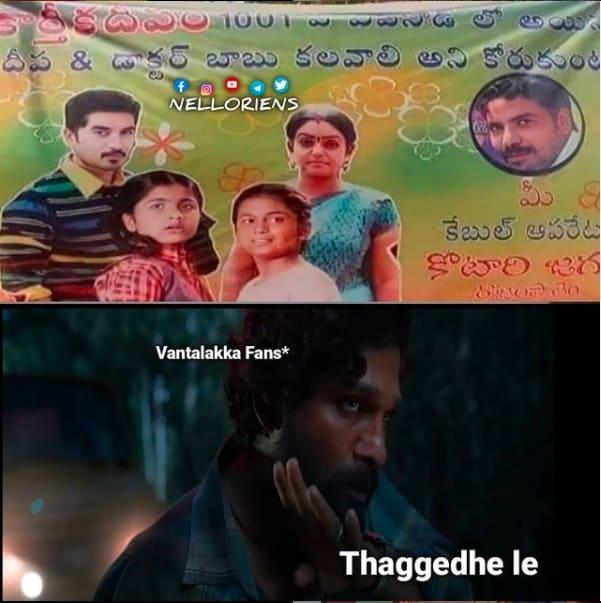 3.Karthika Deepam memes