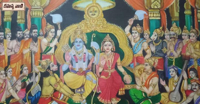 Sri Ramudu