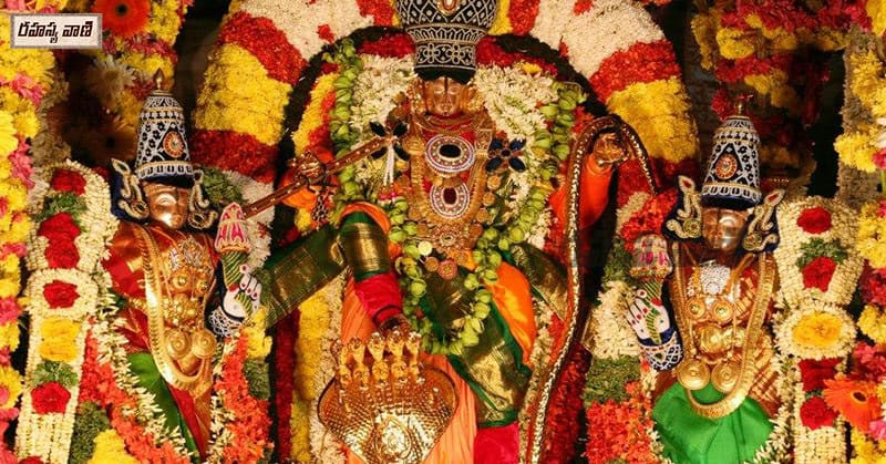 Srivari Brahmotsavam
