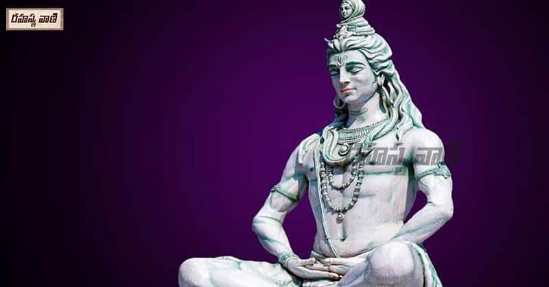 names of lord shiva