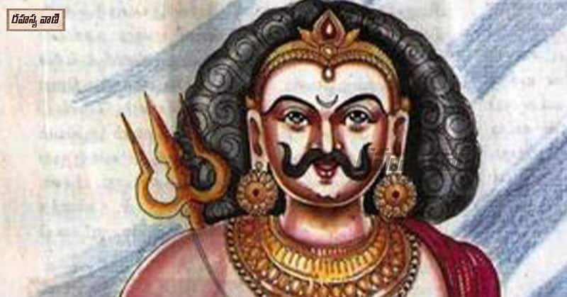 Ghatotkachudu