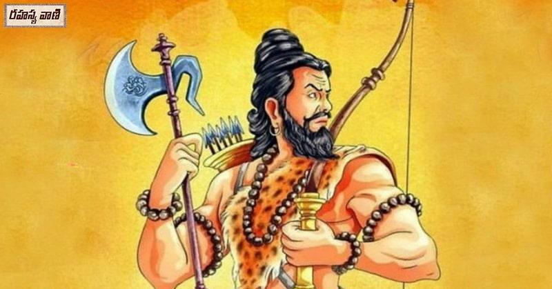 Parsu Ramudu