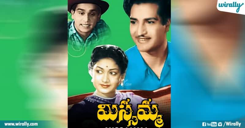 4.Facts About Kushi movie