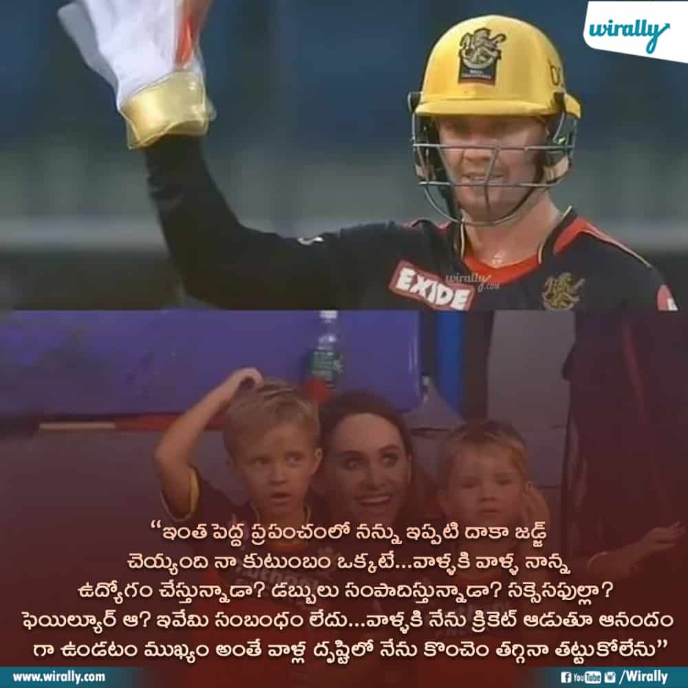 4.Jersey Dialogues to ABD