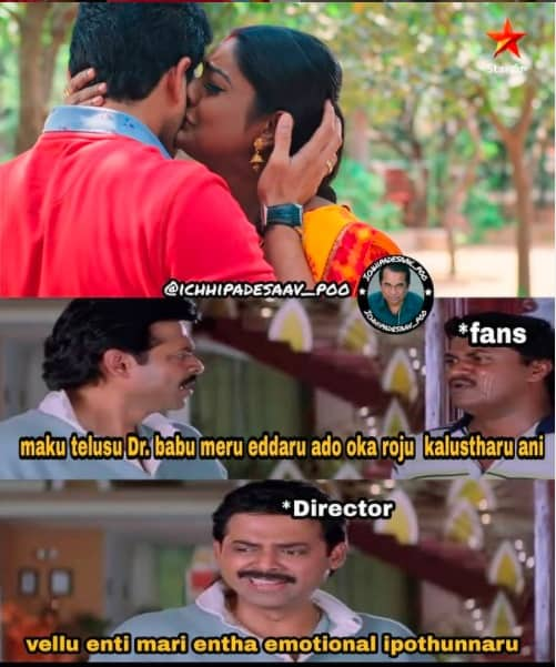 4.Karthika deepam serial memes