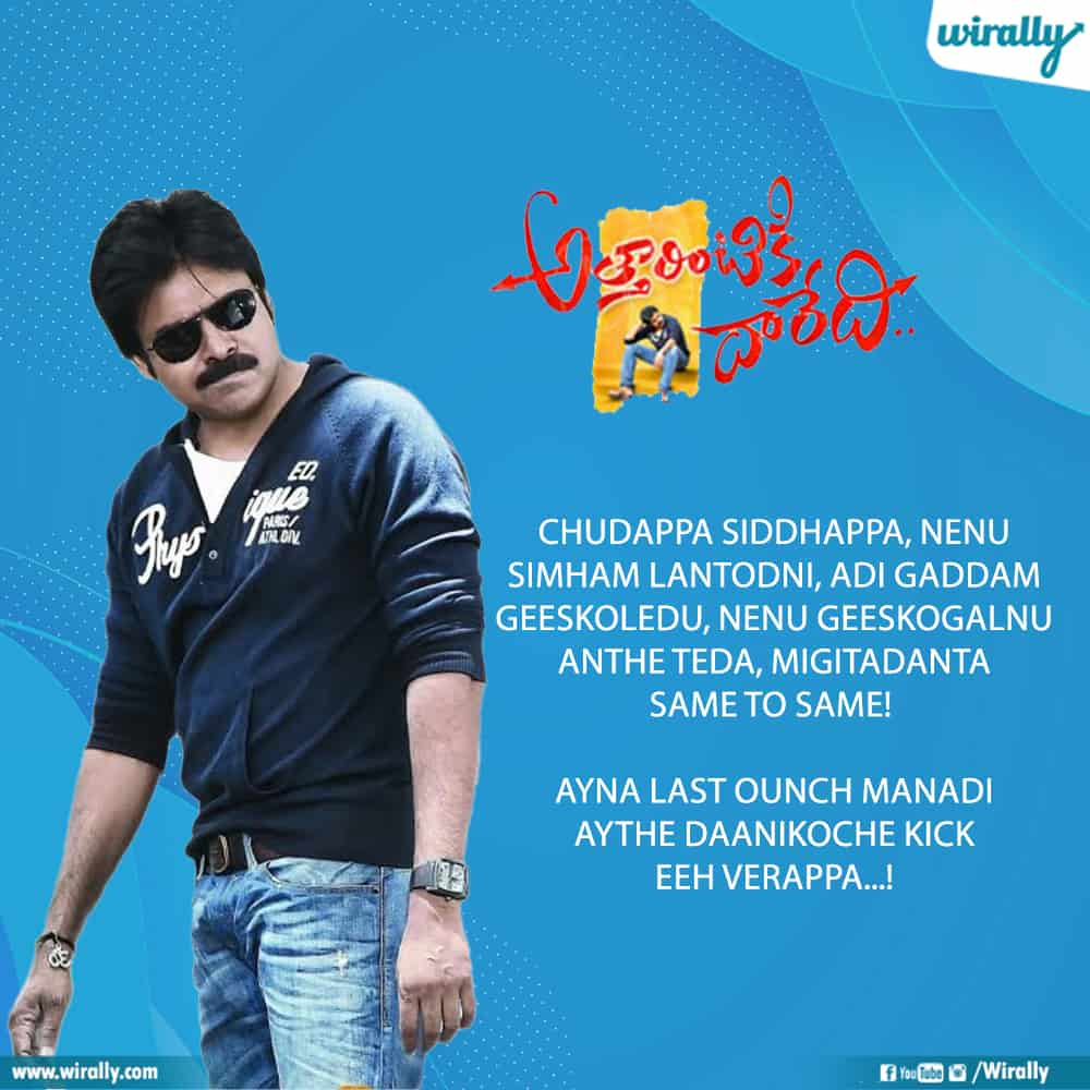 4.power star dailogues