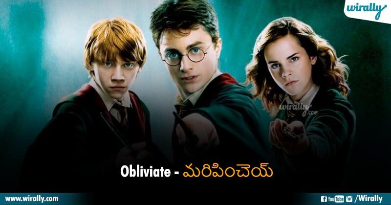 5 Harry Potter