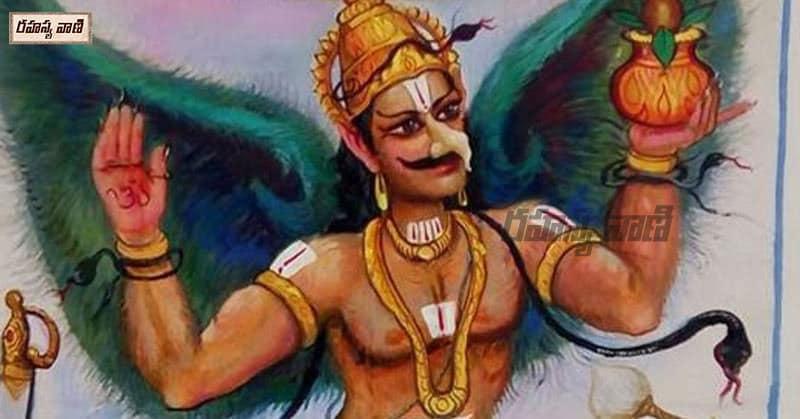 Garuku manthudu