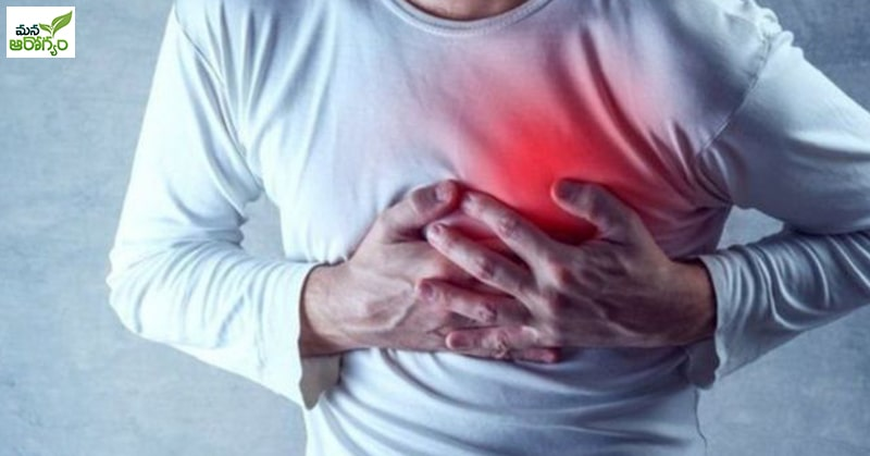 Heart Attack in young people