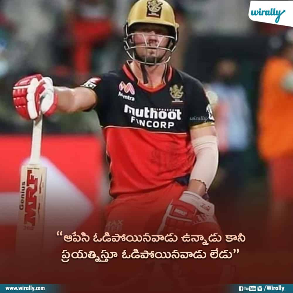 5.Jersey Dialogues to ABD