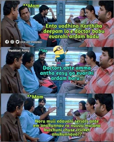 5.Karthika Deepam memes