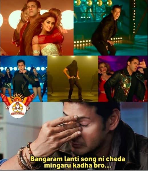 5.Memes On Sallman khan Seeti Maar song