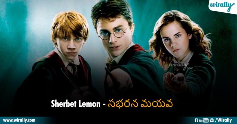 6 Harry Potter