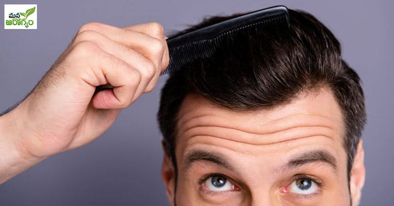 Home tips to reduce dandruff problem quickly