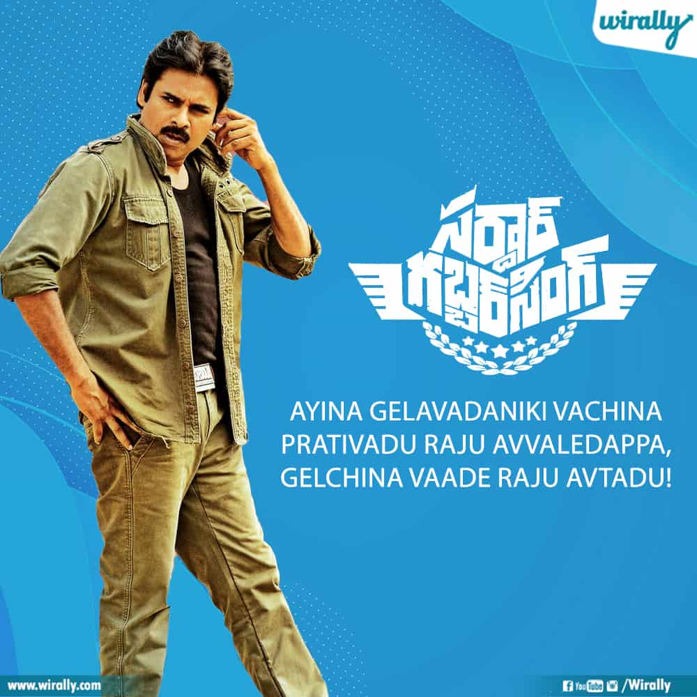 6.power star dailogues