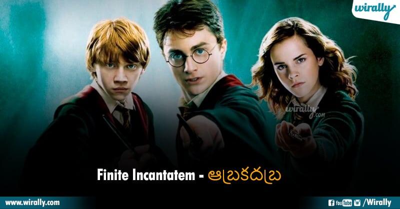 7 Harry Potter