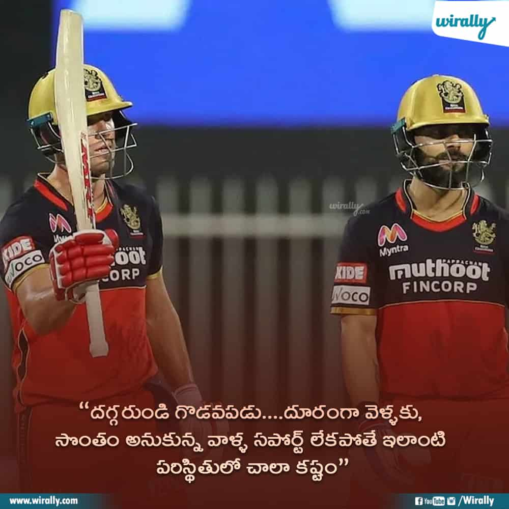 7.Jersey Dialogues to ABD