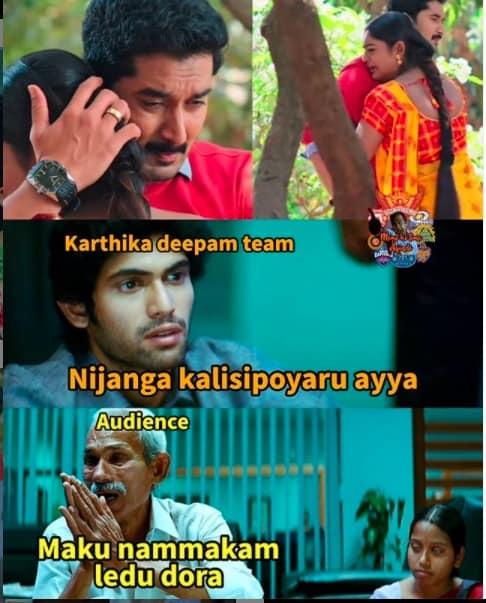 7.Karthika deepam serial memes