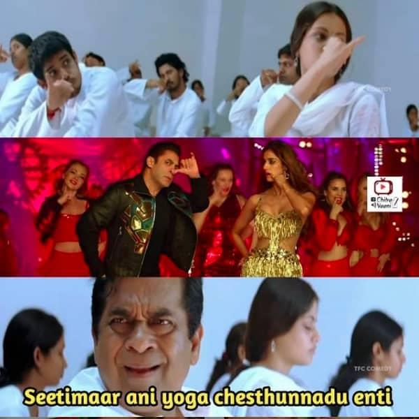 7.Memes On Sallman khan Seeti Maar song