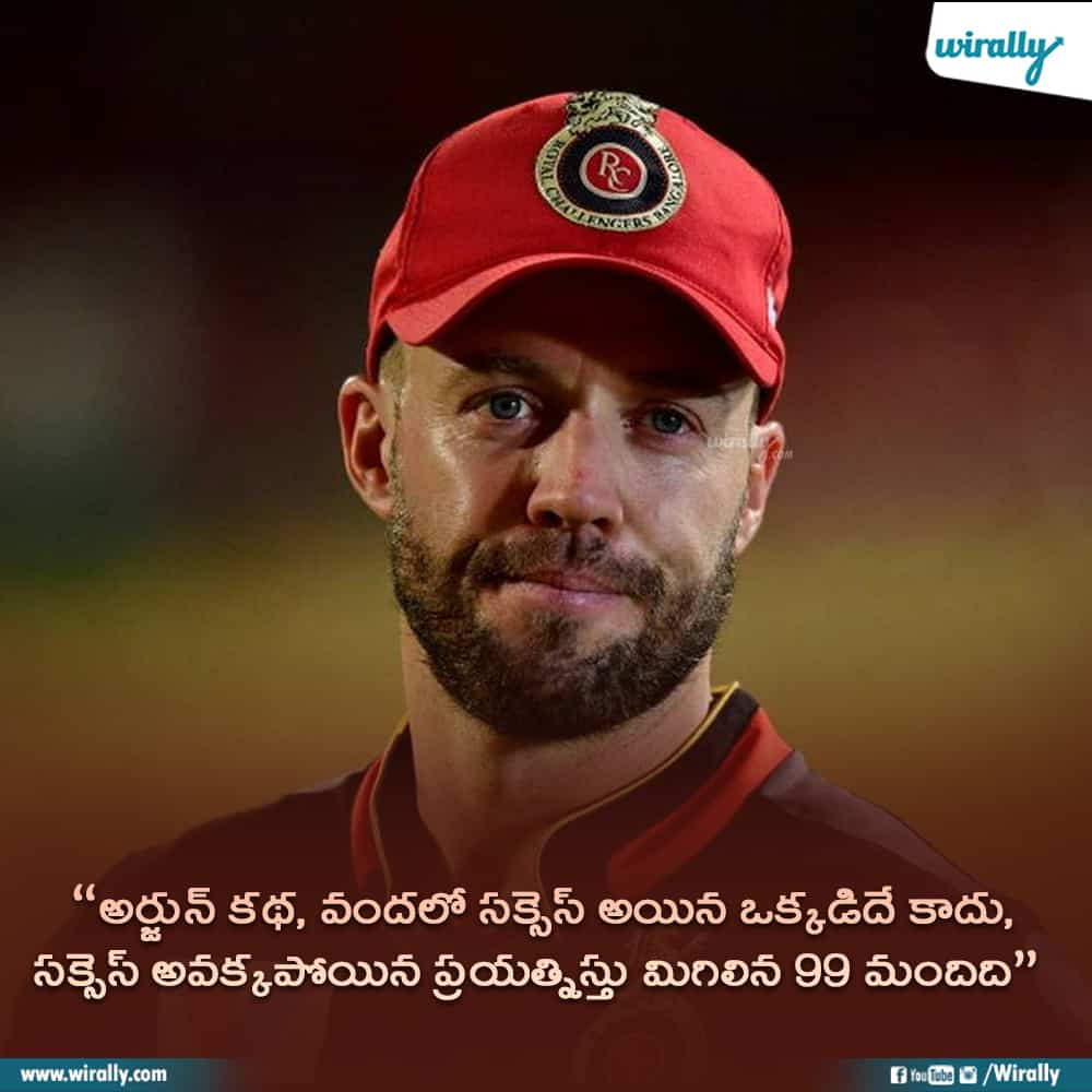 8.Jersey Dialogues to ABD