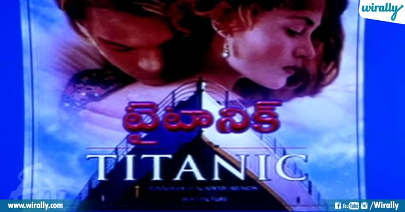 8.Title Cards of evv movies