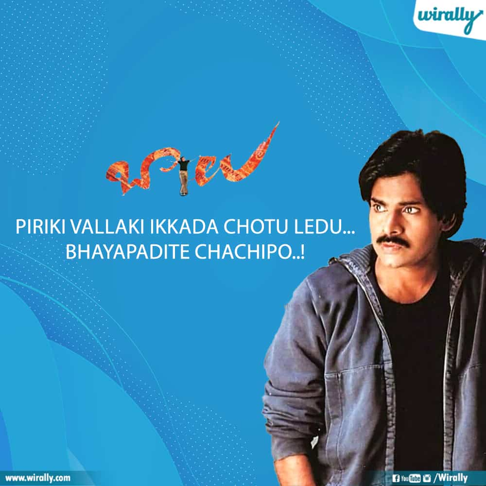 8.power star dailogues