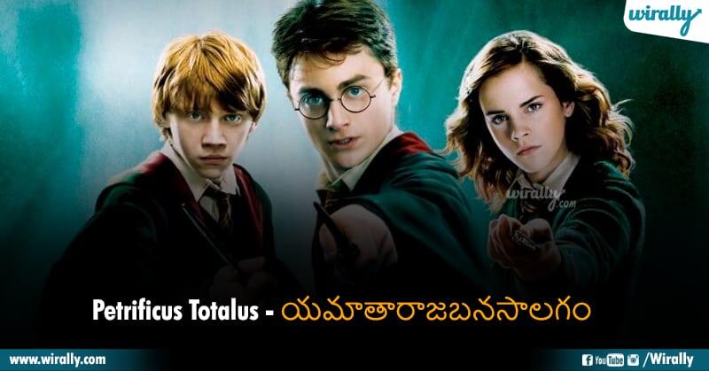 9 Harry Potter