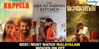 Best Malayalam Movies On OTT