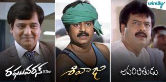 Best Vivek sagar roles
