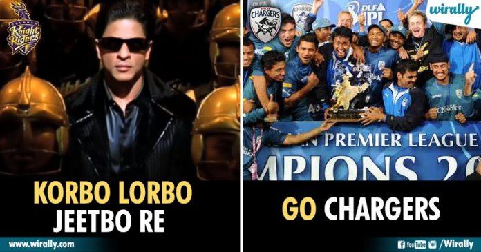 IPL teams theme songs