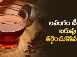 health benefits of clove tea