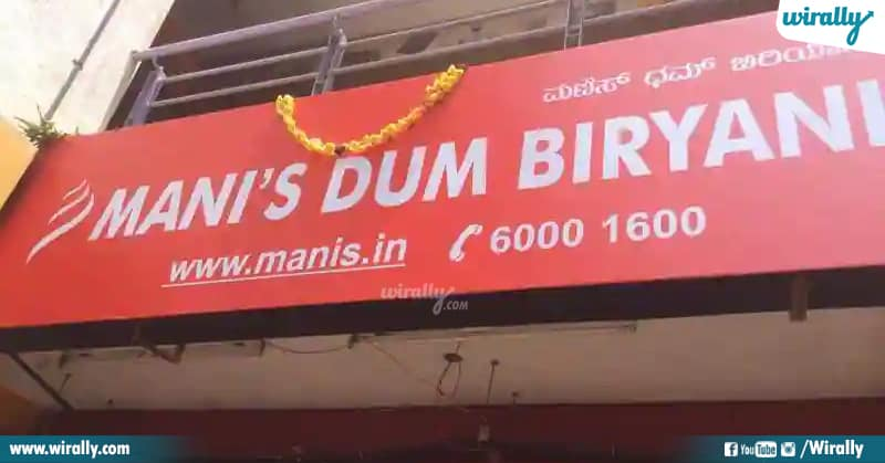 Manis Dum Biryani