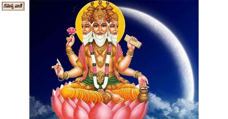 Bhrama Devudu