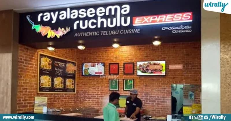 Rayalaseema Ruchulu