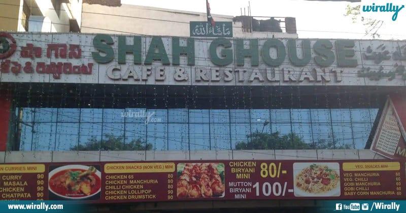 Shah Ghouse