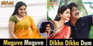 Singer Mohana Bhogaraju songs