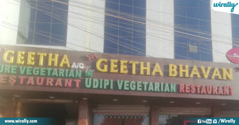 Sri Geetha Bhavan