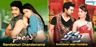 Telugu Star Heroes Whose Surname Was Used As A Song