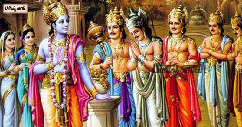Narayana to Bhudevi