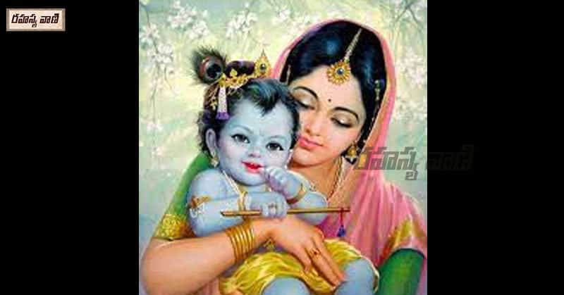 Surprising things about the mothers of Sri Krishna