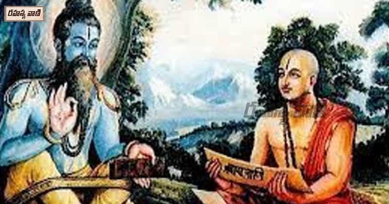 Shakambari Devi