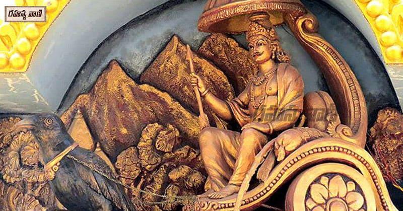 శనిగ్రహ దోషాలు
